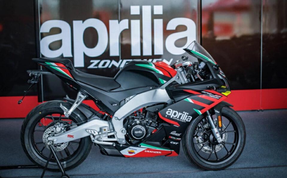 Aprilia GPR250R 2021
